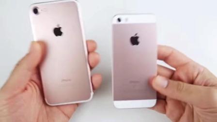 iPhone SE PK iPhone7 iOS 速度对比 果然是性能小钢炮