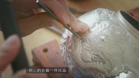 千把錾刀只为精雕一把壶, 中国3000年金属雕刻技艺, 国外比不了!