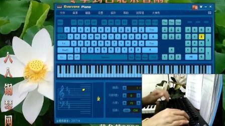 冬季到台北来看雨-EOP键盘钢琴免费双手简谱五线谱下载