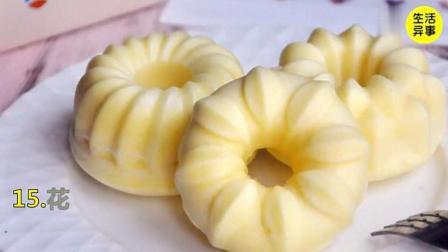 美食制作 原味蒸蛋糕, 低热量, 超级健康! 无需烤箱