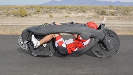 """""""上班神器""""外形酷似火箭的自行车, 时速可达148km/h, 起步法拉利都望尘莫及!"""