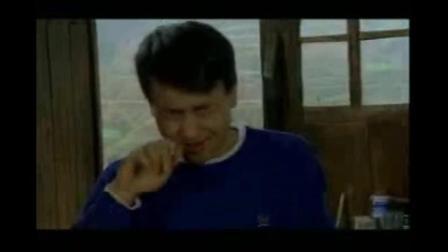 《远山远水》老师第一次来山区没有吃过辣椒酱, 给辣哭了