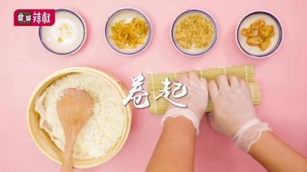 花式早餐做法, 八宝粥、粢饭团、馄饨、煎饼果子、油条