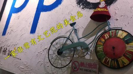 许昌美食新发现: 一家很有文艺范的小吃店【小资吃货 金钱麻辣爆肚】有点复古风哦!