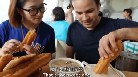 外国人第一次吃上海四大金刚, 豆浆泡着油条, 让老外仿佛到了天堂!