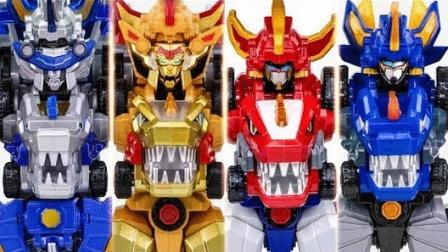 恐龙战士 超级暴龙 三角恐龙 超级独角龙变换机器玩具 组合合体玩具视频★垣垣玩具