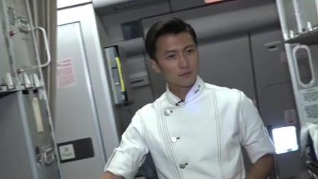 谢霆锋阿娇录制《锋味》烹饪大锅饭 锅大到惊人 171012