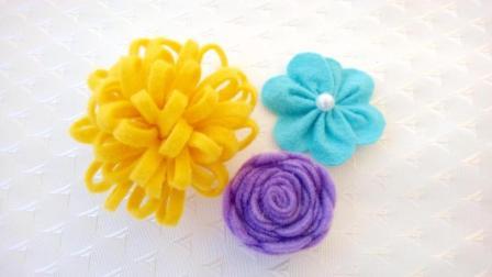 DIY手工制作教程, 教你做三种可爱的小布花