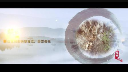 河南卫辉灵泉峡风景区宣传片