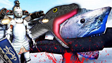 【屌德斯解说】 动物进化战争模拟器 全新版本 人类变身机械战警全副武装大战泰坦巨蟒和远古巨鲨