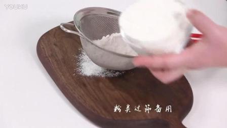西点烘焙教程【食谱】可可维也纳曲奇的做法│蓝莓慕斯蛋糕