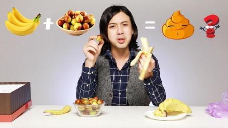 洗洁精、死苍蝇、死虾、臭虫、臭鸡蛋, 这么恶心的味道竟是两款水果的结合?