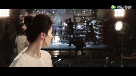 刘涛王珂夫妇共同参与的 经营体验类观察真人秀节目《亲爱的客栈》宣传片