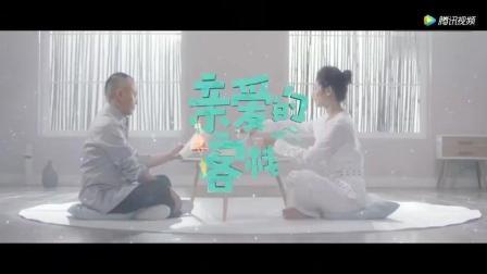 刘涛王珂夫妇共同参与的 经营体验类观察真人秀节目《亲爱的客栈》之(刘涛王珂专享版)