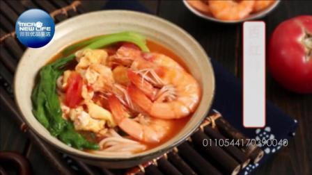 西红柿鲜虾面, 给你的胃带去温暖的慰藉