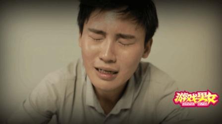 女友在家遭遇不测, 小伙儿为女友以泪洗面, 看的都让人心疼。