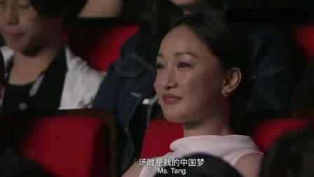 崔永元主持颁奖典礼爆脏话, 惊呆全场明星大咖!