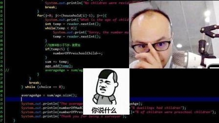 Java入门开发手机手机号码归属地查询系统!