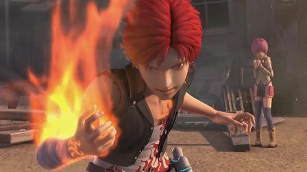 前方高能!《纳米核心》诺瓦为保护妹妹,烈焰攻击爆发