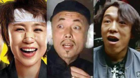 青年电影馆205: 十部内地最佳喜剧片