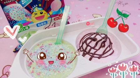 爱茉莉儿的食玩世界 2017 日本食玩 哈密瓜樱桃棉花糖 88