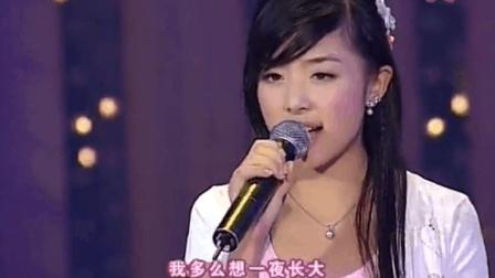 张含韵2005超级女声总决赛《酸酸甜甜就是我》