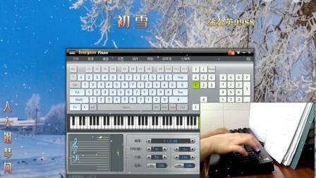 初雪-EOP键盘钢琴免费五线谱双手简谱下载