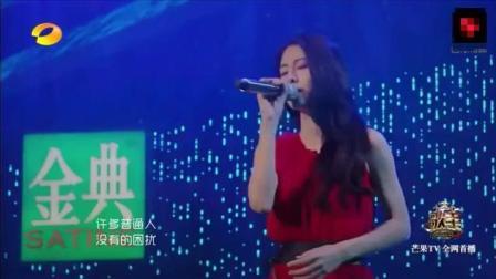 张碧晨《你给我听好》扎心了