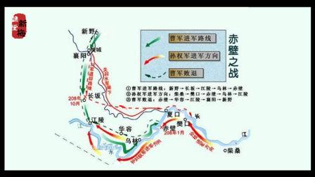 新梅课堂022: 揭秘孔明借东风原理