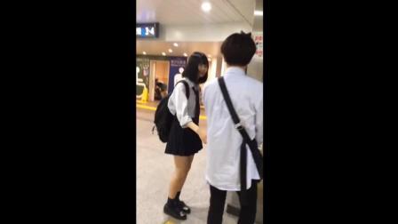 日本遇见的高中生情侣, 女孩在日本女学生里, 算漂亮的了!