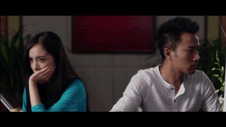 杨幂和刘恺威离婚了, 王思聪有机会了!