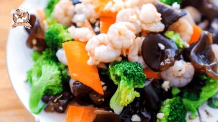 《炝拌虾仁西兰花》鲜香营养, 这个季节您不可缺少的人间美味!