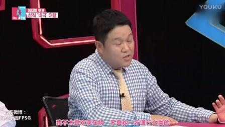 【同床异梦2】0821E007[高清版]秋瓷炫与于晓光第7期
