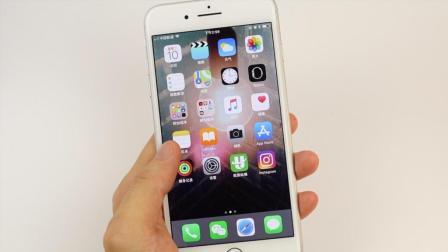 iOS 11.0.3 发布! 6s降级最后机会