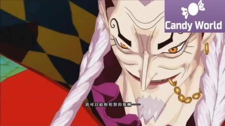 海贼王罗宾叛变? 那是红伯爵的恶魔果实能力