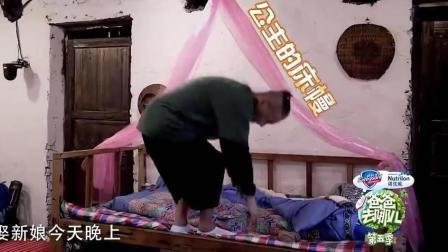 爸爸去哪儿, 陈小春为小泡芙精心布置粉红公主房, 对小泡芙是铁汉柔情, 对Jasper只剩铁汉