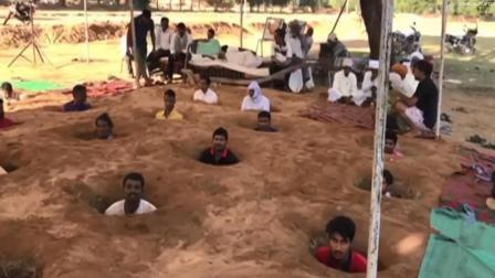 印度数百农民掘坑自埋 抗议政府征用土地