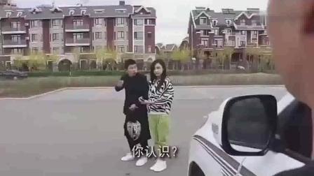 美女和老公逛街, 看到前任站在豪车旁边, 结局亮了, 我快笑了!