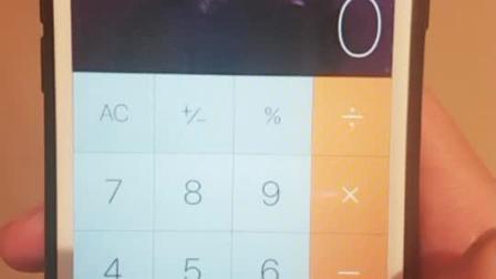 如何知道别人的手机密码?iphone小魔术,原理简单,表演前多多练习效果更好哦