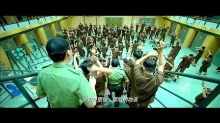 澳门风云PK监狱风云《友谊之光》, 一版欢乐, 一版情深