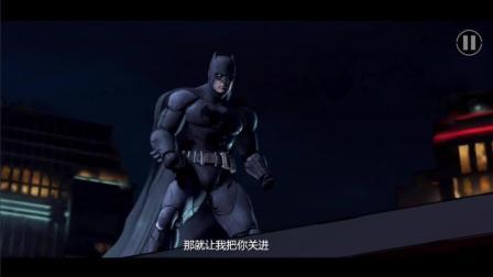 欣儿手游实况: batman蝙蝠侠(第一章)1