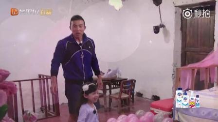 陈小春为小泡芙 精心地布置粉红公主房  遇到小泡芙以后, 陈小春的少女心发芽了