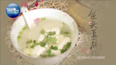 天气渐凉, 一碗鱼头豆腐汤, 温暖你的胃和心