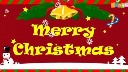 We Wish You a Merry Christmas我们祝你圣诞快乐-英文儿歌|童谣|傲仔小天地|早教故事