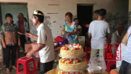 实拍60岁老人生日 和客人互涂蛋糕高兴似小孩