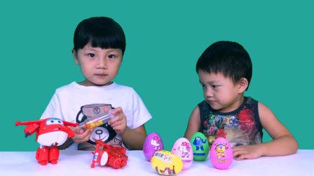 姐姐分享超级飞侠奇趣蛋和糖果给妹妹, 拆蛋玩具