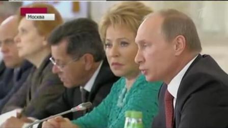 俄大型航空公司倒闭普京大帝发飙 训斥高官: 肩上的担子是不是太重了