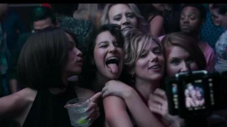 女士在酒吧如何摆脱男性骚扰, 男士也可以思考一下破解之道