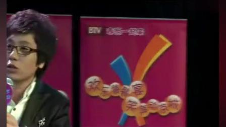 北京喜剧幽默大赛相声《甲方乙方》郭德纲看了