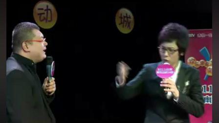 爆笑幽默的相声表演《甲方乙方》苗阜王生看了